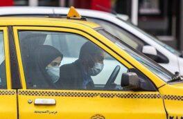 کرونا جان چند راننده تاکسی را گرفته است؟