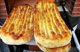 برخورد با تعطیلی خودسرانه نانواییهای گیلان