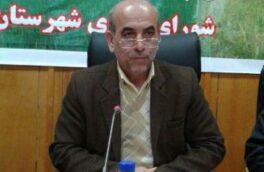 با حکم وزیر کشور؛ ابراهیم چراغی به سمت فرماندار شهرستان شفت منصوب شد