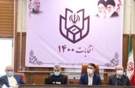 اعضای هیأت اجرایی انتخابات ۱۴۰۰ شهرستان رشت مشخص شد