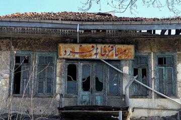 غبار فراموشی بر بناهای تاریخی پیاده راه فرهنگی رشت 