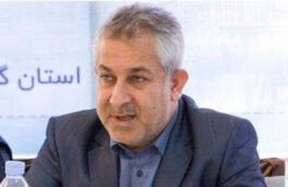 ارزیابی و توسعه شایستگی مدیران دستگاههای اجرایی استان توسط جهاددانشگاهی گیلان