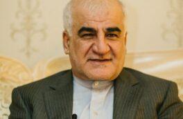 سفیر ایران در چین: همکاری های تهران پکن علیه هیچ کشوری نیست