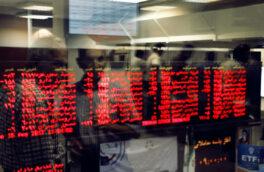افزون بر ۵۴۲ میلیون سهم در تالار بورس رشت داد و ستد شد
