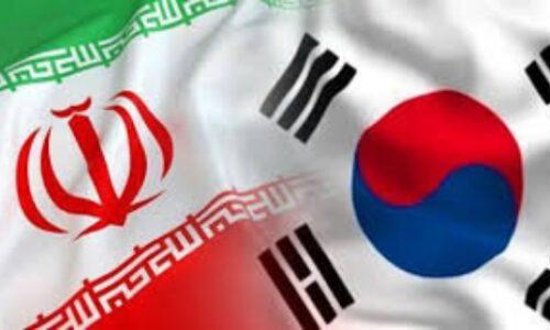 آیا نخستوزیر کره جنوبی با راه حل ایرانی-کره ای به تهران میآید؟