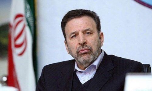 واعظی: قصد کاندیداتوری در انتخابات ندارم/ باید لوازم انجام ماموریت لاریجانی را فراهم میکردیم