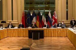 پایان نشست ایران و ۱+۴/ ادامه گفتوگوها در روزهای آتی/ برگزاری مجدد کمیسیون مشترک در صورت نیاز