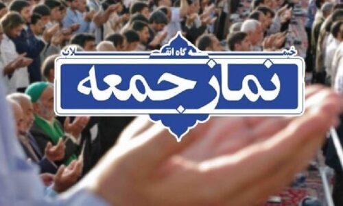 رئیس شورای سیاستگذاری ائمه جمعه گیلان خبر داد؛ تداوم لغو نماز جمعه در شهرهای گیلان