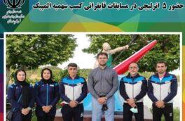 حضور ۵ انزلیچی در مسابقات قایقرانی کسب سهمیه المپیک