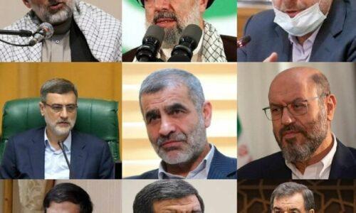 گرایش اصلاحطلبان به لاریجانی و انتظار اصولگرایان برای رئیسی