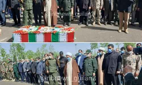 مراسم وداع با سردار محمدعلی حق بین در رشت برگزار شد
