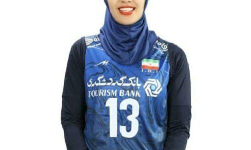 بانوی ملی پوش گیلانی لژیونر جدید والیبال