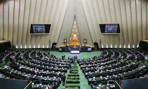 ابتلای تعدادی از نمایندگان به کرونا، مجلس را تعطیل کرد