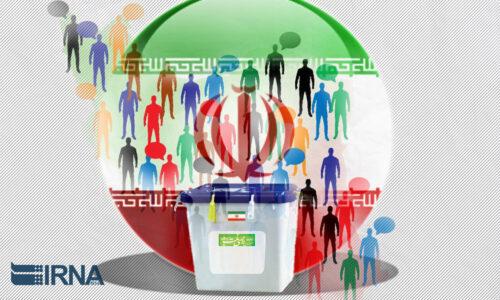 انتخابات ۱۴۰۰، دریچه سیزدهم؛ ستادهای انتخاباتی نامزدها به صف میشوند