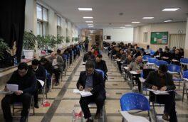 مدیرکل منابع انسانی سازمان تأمین اجتماعی: جذب شرکتکنندگان برتر آزمون استخدامی گذشته در چارچوب مقررات تسهیل میشود