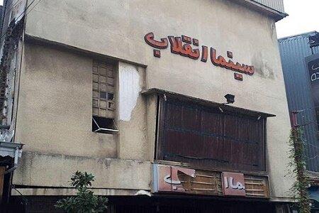 معاون هنری ارشاد اسلامی گیلان: پردیس سینمایی گیلان در رشت راهاندازی میشود