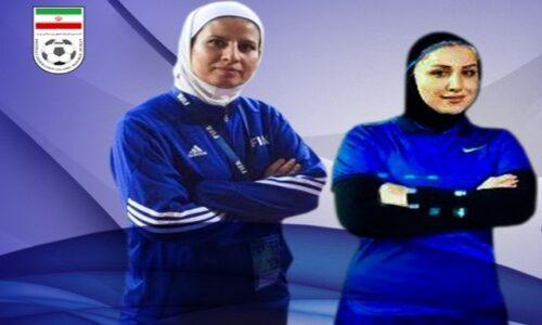 انتخاب ۲ بانوی گیلانی به عنوان سرمربی تیم های ملی