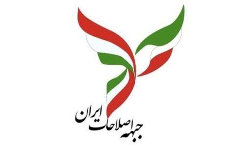 تکذیب اخبار غیر موثق در خصوص لیست اصلاحطلبان در انتخابات شورای ششم