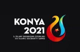 کرونا بازیهای کشورهای اسلامی را هم به تعویق انداخت