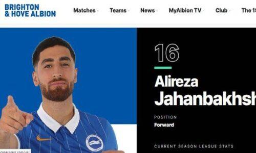 اقدام عجیب باشگاه برایتون در حذف نام و پرچم ایران