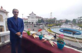 شهردار رشت: ترویج فرهنگ قرآنی از برنامه های شهرداری رشت است