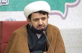 رئیس شورای هماهنگی تبلیغات اسلامی گیلان عنوان کرد اجرای بیش از ۱۰۰ ویژهبرنامه بزرگداشت هفتم تیر در گیلان