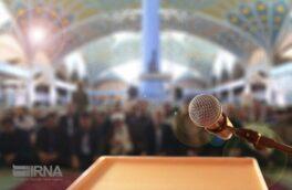 نماز جمعه ۱۵ مرداد در تمام شهرهای گیلان اقامه می شود