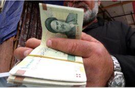 پرداخت یارانه یک میلیون تومانی در هر ماه / خبر خوب !